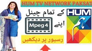 Paksat 38E Paid Channels Videos - 9tube tv