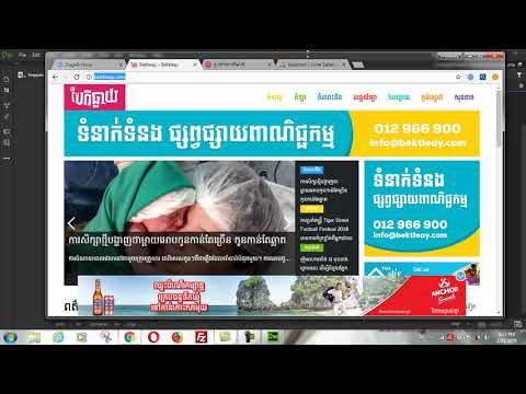 10-PHP Create news project-1
