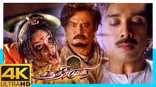 Chandramukhi Tamil Movie 4K Thriller Scenes | Rajinikanth | Prabhu | Jyothika | Vadivelu