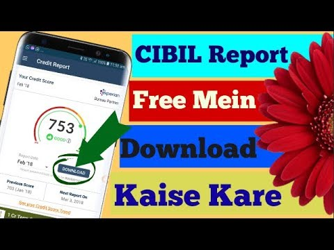 How To Download CIBIL Report For Free Mobile Phones Se ( in Hindi )