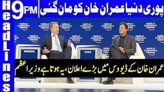 No Country Can Grow Economically without Peace | Headlines & Bulletin 9 PM | 22 January 2020 | Dunya
