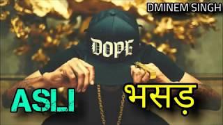 AsLi BHASAD (GaaLi Rap) | DMINEM SINGH | New Hindi Rap Song 2018
