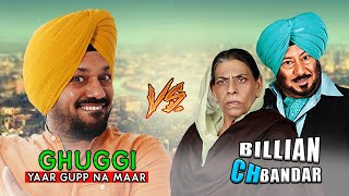 Most Popular Punjabi Movies - Gurpreet Ghuggi VS Jaswinder Bhalla, Nirmal Rishi - Best Comedy Movie