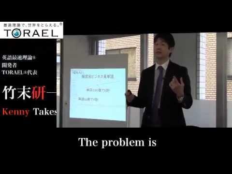 TORAEL-BIZ-English Fastest Theory (English Version)