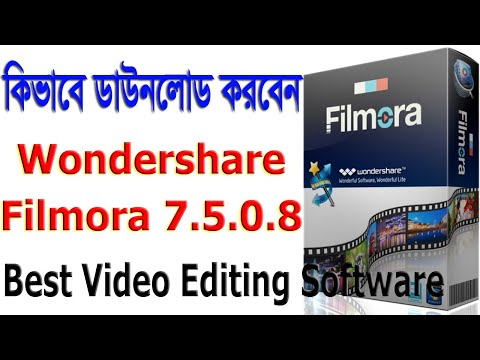 How To Download Wondershare Filmora Video Editor Full Version Video Tutorial #Azmol Photoshop