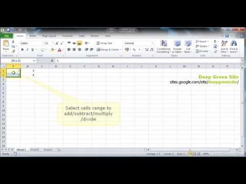 MS Excel 2010 / How to add/subtract/multiply/divide values in two data ranges