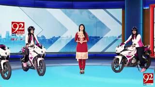Girls Heavy Bikers in  92 News HD Studio - 06 August 2017 - 92NewsHDPlus