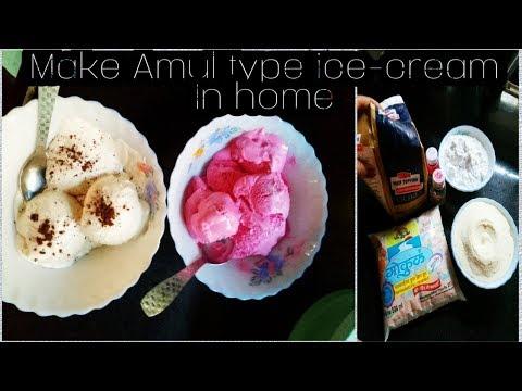 Homemade vanilla & strawberry ice-cream||Perfect recipe for ice-cream Hindi