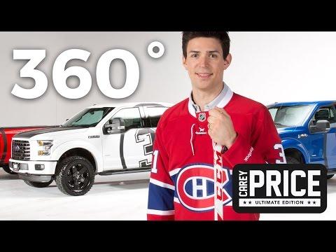 360 VR BTS Carey Price Limited F-150 Truck #CareyPriceEdition