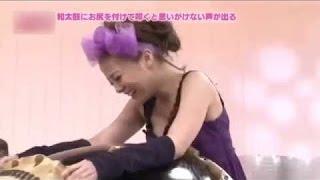 Japanese Girl Orgasm with Drum, Japan Weird TV Show