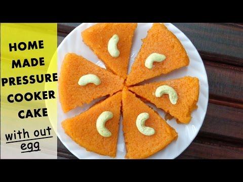 How to make cake in pressure cooker - Home made cake recipe in Hindi | Egg less cake recipe