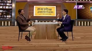 बाम गठबन्धन सारमा कम्युनिस्ट होइनन् । कच्चा पदार्थ एउटै तर नाम मात्र फरक । Dr. Premsingh Basnet