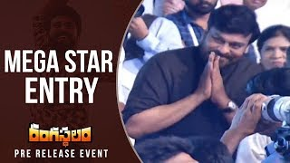 Mega Star Chiranjeevi Entry @ Rangasthalam Pre Release Event