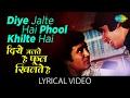 Diye Jalte Hai With दिए जलते है गाने के बोल Namak Haraam Rajesh Khanna Amitabh Bachchan mp3
