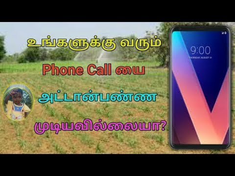 Samsung GT-S7562 Phone Call Rejected Solution
