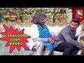 Gulati Jokes Karan Singh Grovers Ultrasound The Kapil Sharma Show