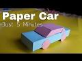 How to Make Paper Car   कागज़ की कार बनाने की विधि