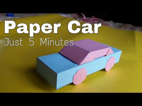 How to Make Paper Car | कागज़ की कार बनाने की विधि