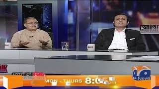 Chairman Senate Kay Khilaf Tehreek-e-Adam Etimad Ka Mustaqbil?