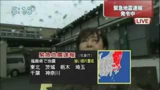 【東日本大震災】国家存亡の危機180秒映像!地震津波の瞬間・原発事故!