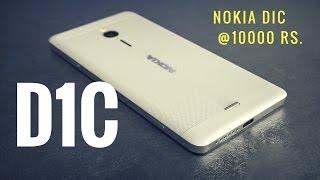 Nokia D1c - Nokia Android Smartphone - Nokia D1c price Specs