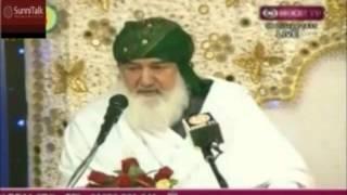 Pir Alauddin Siddiqui Refutes Dr Tahir Ul Qadri