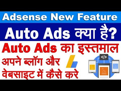 How to Use Google AdSense Auto ads on Blog/Website in Hindi