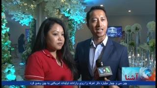 ASHNA TV SHOW (O6/16/2018)