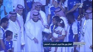 الهلال يتوج بطلاً للدوري السعودي للمحترفين