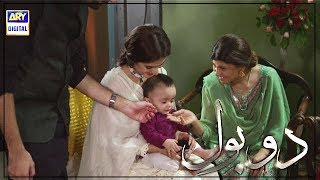 And they lived happily ever after... | Do Bol | ARY Digital Drama
