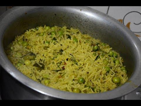 वाटाण्याचा भात   मटार भात । Vatanyacha Bhat   MAHARASHTRIAN RECIPES   MARATHI RECIPES