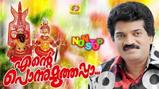 Ende Ponnu Muthappa | Non Stop Devotional Muthappa Songs | Latest Non Stop Devotional Songs