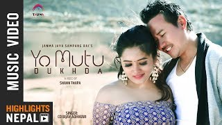 Yo Mutu Dukhda    New Nepali Adhunik Song 2018/2075   CD Bijay Adhikari