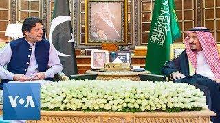 Pakistan Prime Minister Imran Khan Meets Saudi King After Tehran Visit