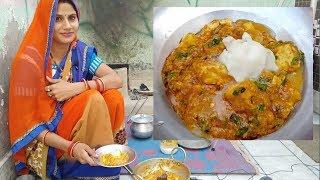 ऐसे बनाएं शाही पनीर बिल्कुल आसान तरीका उंगलियां चाटने पे मजबूर कर देगी ये रेसिपी ,Sahi paneer recipe