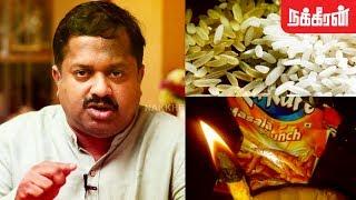 பிளாஸ்டிக் அரிசி? செயற்கை அரிசி உருவாவது எப்படி? Dr. G. Sivaraman | Food Politics in India