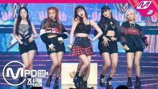 [MPD직캠] (여자)아이들 직캠 4K 'Uh-Oh' ((G)I-DLE FanCam)   @MCOUNTDOWN_2019.7.18