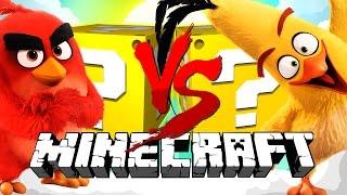 Minecraft | ANGRY BIRDS LUCKY BLOCK CHALLENGE | THE BEST SUCKER