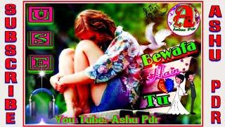 Bewafa Hai Tu 8d Song || Ashu Pdr ||endless|| 2018 New Sad Songs||ashu Pdr