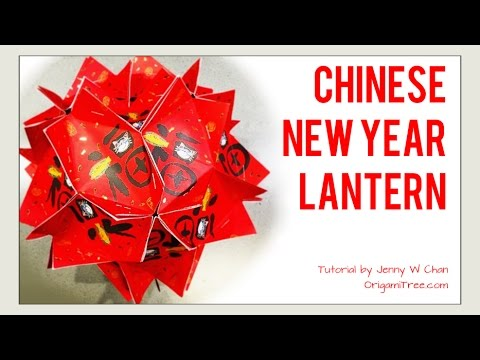 DIY 紅包燈籠 How to Make/Fold Chinese New Year Lantern Ball Decoration Craft with Red Envelopes/Ang Pau