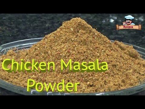 Home Made Chicken Masala Powder / चिकन मसाला पाउडर घर मे  बनाने की आसान विधि