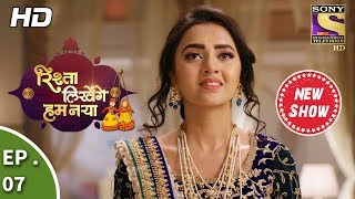 Rishta Likhenge Hum Naya - Ep 7 - Webisode - 15th November, 2017