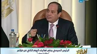#x202b;السيسي: دولة زى مصر عدد سكانها 100 مليون لا يمكن تكون موازنتها أقل من 18 ترليون جنيه#x202c;lrm;