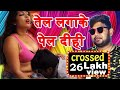 Download  Bhojpuri Hot Songs 2017 # तेल लगाके पेल दिही # Tel Laga Ke Pel Dihi # Bhojpuri Dj  MP3,3GP,MP4
