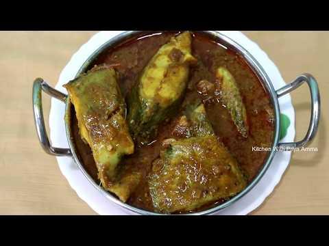 ஜிலேபி மீன் குழம்பு செய்வது எப்படி | How To Make Jalebi Fish Gravy | Jalebi Meen Kulambu