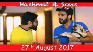 Kutta Chor   Hashmat & Sons   SAMAA TV   27 Aug 2017