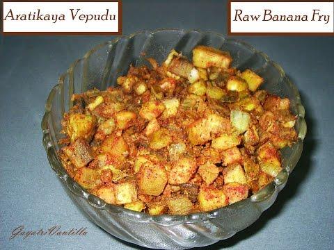 Aratikaya Vepudu - Raw Banana Fry - Telugu Cooking | Andhra Recipes | Telugu Food