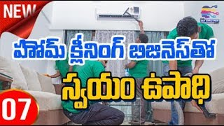 Top Food Business Ideas In Telugu Earn Money With Biryani Stall