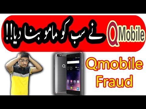 Qmobile Fraud Exposed Imei Cloning - Urdu