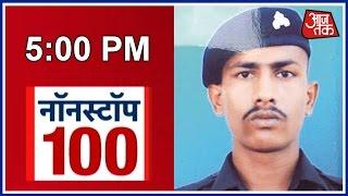 Nonstop 100: Pakistan Returns Indian Soldier Chandu Babulal Chavan As Goodwill Gesture